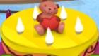 Cocinar una tarta de cumpleaños feliz