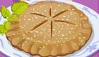 cocina : Deliciosa tarta de manzana