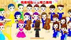 decoración : Una velada romántica con orquesta