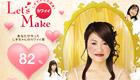 maquillaje : Cambio de imagen de Ming, una chica japonesa