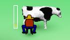 gratis : Juego de animales virtuales - 11