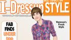 famosos : Cambio de imagen de Justin Bieber