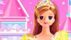 famosos : Rapunzel