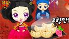 Los dumplings de Sue